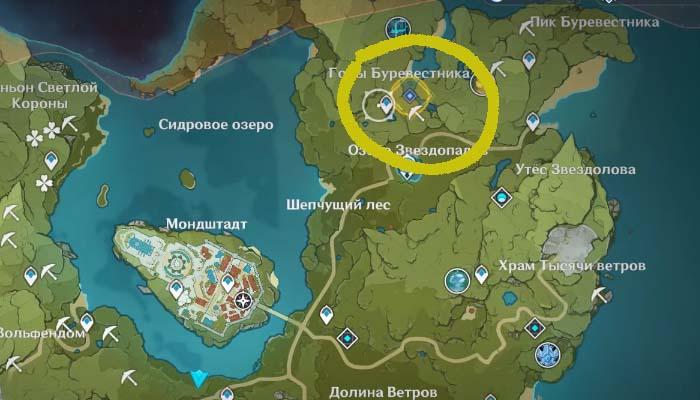 """Прохождение """"Взрывной Рост Популяции"""" Genshin Impact 2.1 – Гайд по Заданию Мира"""
