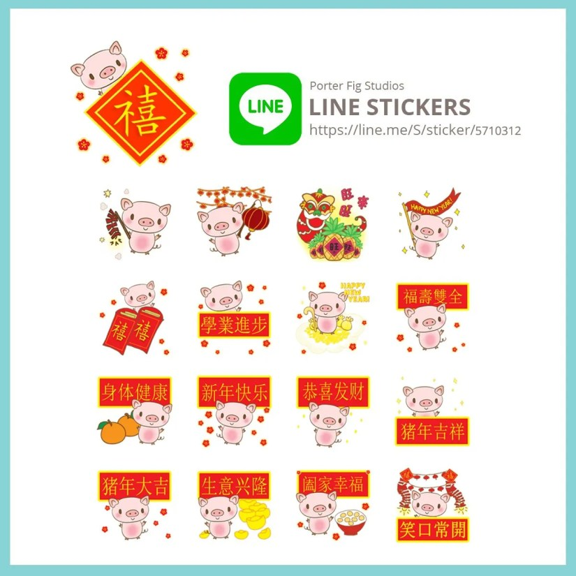 Chinese New Year Greetings Stickers LINE store