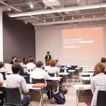 新人デザイナーのためのクリエイティブ実践基礎講座 【無料体験版レポート】