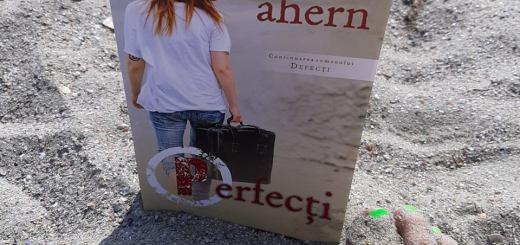 Perfecți - Cecelia Ahern