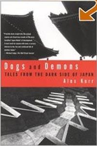 dogsdemons.jpg