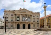 mairie de Lisbonne