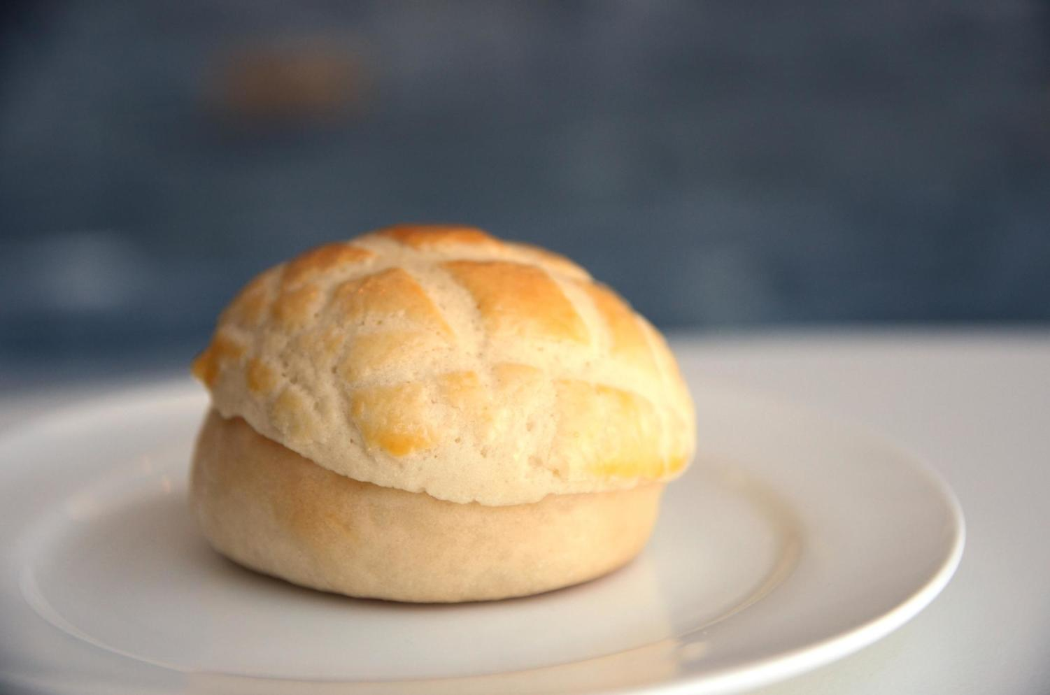 Buo Luo Bao is a sweet pineapple crusted bun with sweet condensed milk on the inside, and is one of the tastiest sweet asian breads.