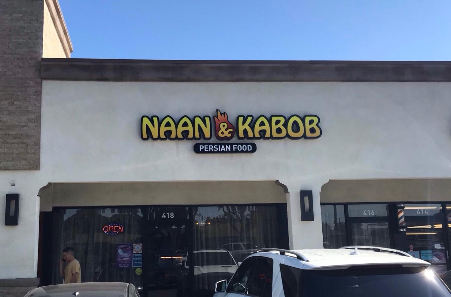 Naan & Kabob offers a variety of Persian cuisine and is located in Tustin.