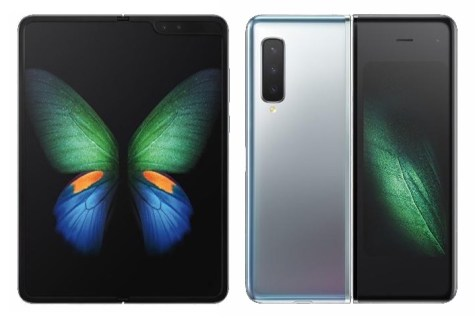 Unfolding the Galaxy Fold