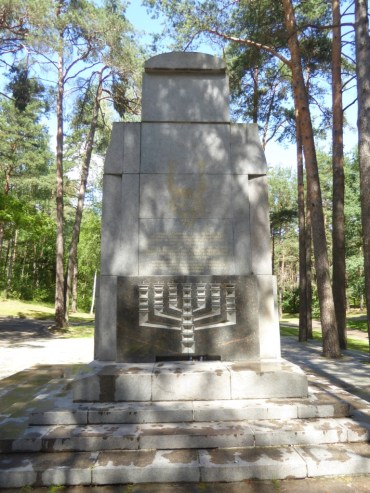 Memorial to the Jewish victims