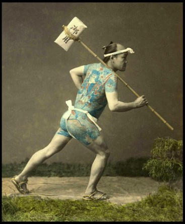 03 TATTOOED POST RUNNER -- Delivering the Mail in Old Japan (1)