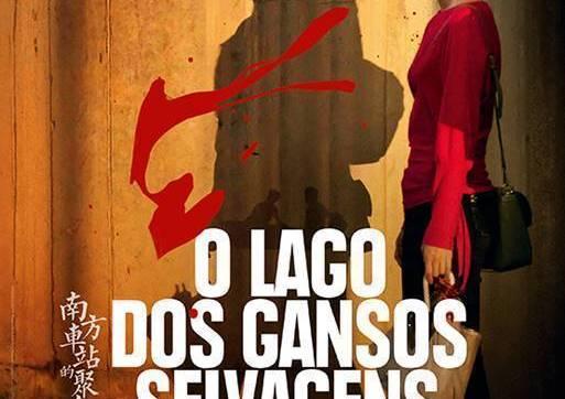 'O Lago dos Gansos Selvagens' estreia esta semana