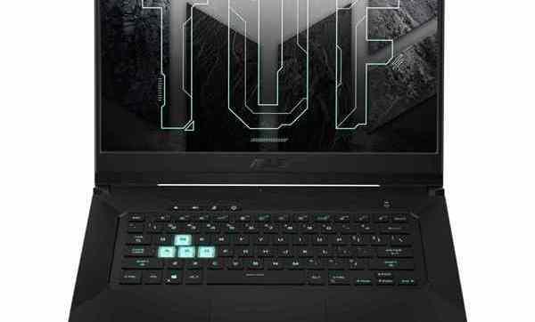 ASUS lança novo portátil de gaming: TUF Dash F15