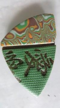 I also made some new pendants using the Mokume gane technique