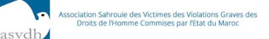 logo ASVDH