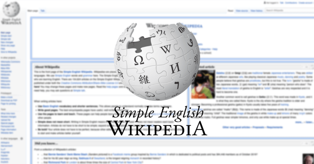 Accessible wikipedia through recording and the Simple English Wikipedia