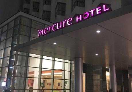 沖繩的沖繩那霸美居飯店