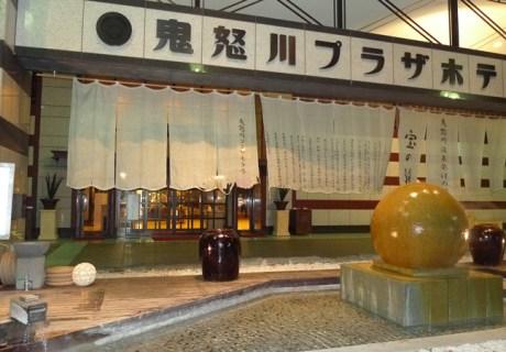 日光鬼怒川廣場酒店