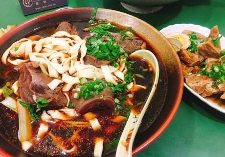 西蜀饌牛肉麵