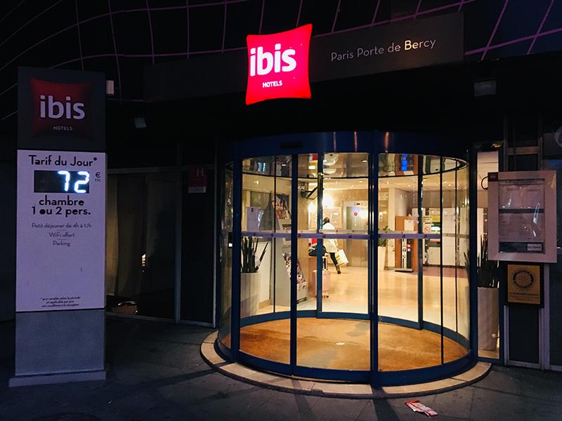 巴黎貝爾西門ibis酒店