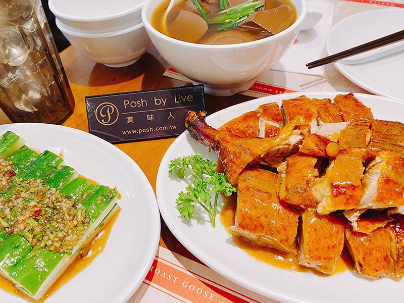 台灣甘牌燒味