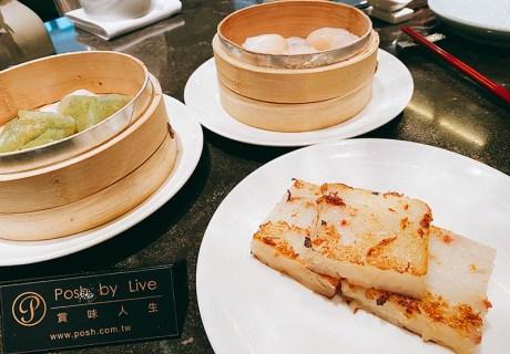 Qing Ya 青雅中餐廳