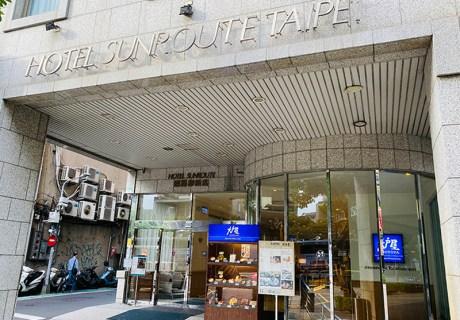 台北燦路都飯店