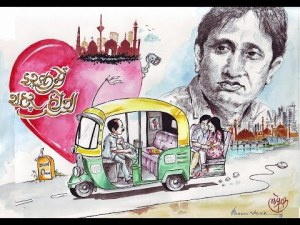नई हिन्दी की शोस्टॉपर – रवीश कुमार की 'इश्क़ में शहर होना'