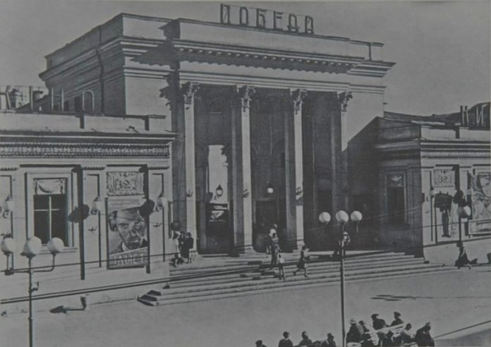 кинотеатр победа минск старое фото