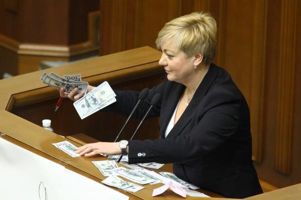 gontareva-dollars