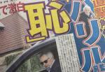 日本代表に外国人監督は必要か?サッカー界が長期低迷に陥らなくする為には?