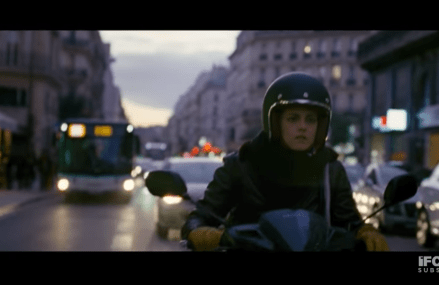 """Kristen Stewart hunts for her brother in """"Personal Shopper."""""""