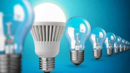 kako uštediti struju