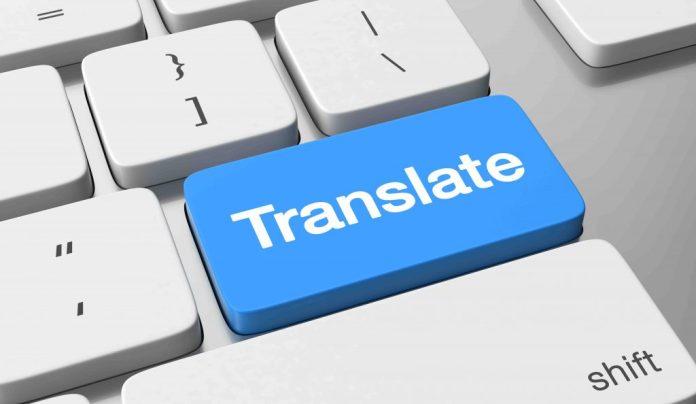 Kako postati prevodilac