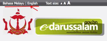 e-darussalam - Language switch