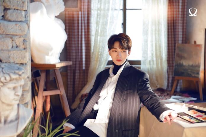 Image result for 윤지성 aside