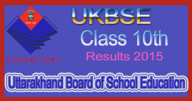 UKBSE Board class 10th result 2015