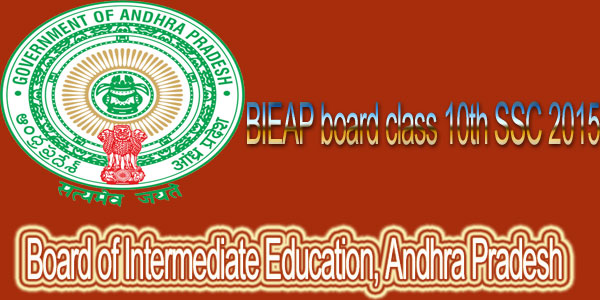 AP SSC Class 10th Results