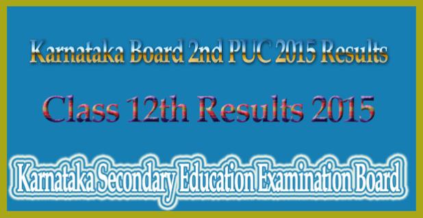 Karnataka PUC 2nd Results 2017
