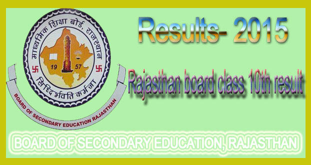 Rajasthan board class 10th result BSER
