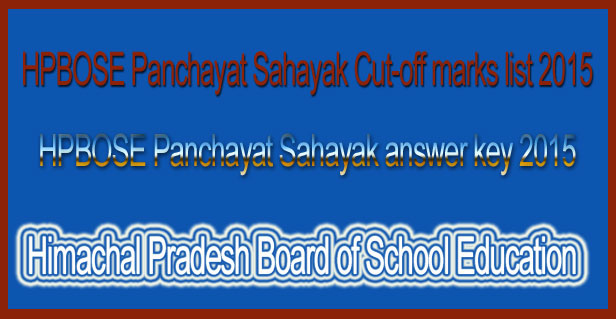 HPBOSE Panchayat Sahayak answer key 2015