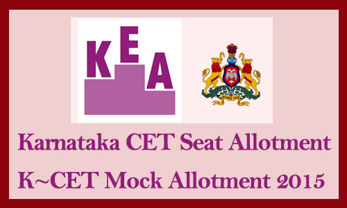 KCET real seat allotment 2015