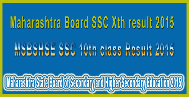 MSBSHSE SSC 10th class Result 2015