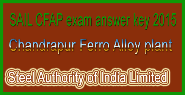 SAIL CFAP exam answer key 2015