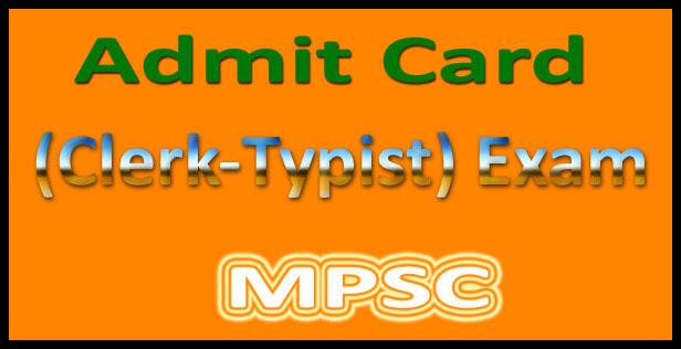 MPSC clerk typist admit card 2015