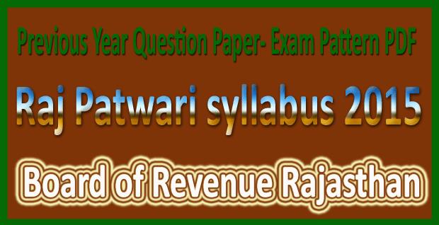 Raj Patwari syllabus 2015