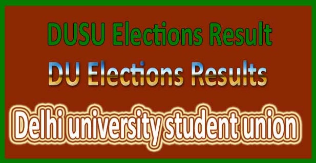 DU elections results 2017