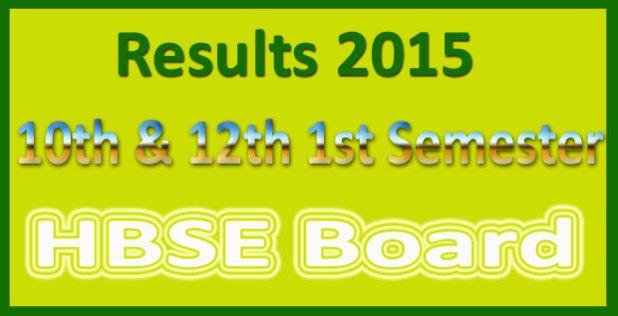 HBSE 12th 1st Sem result 2015