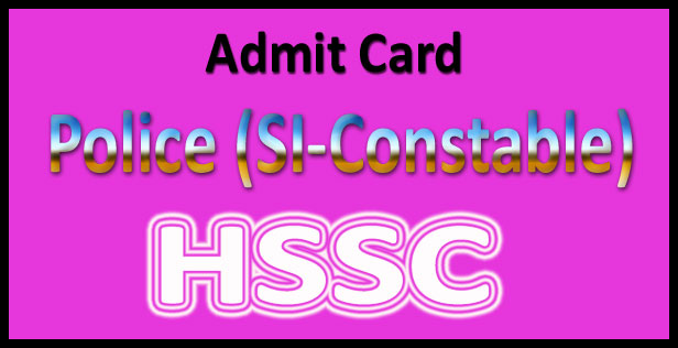 HSSC constable admit card 2017