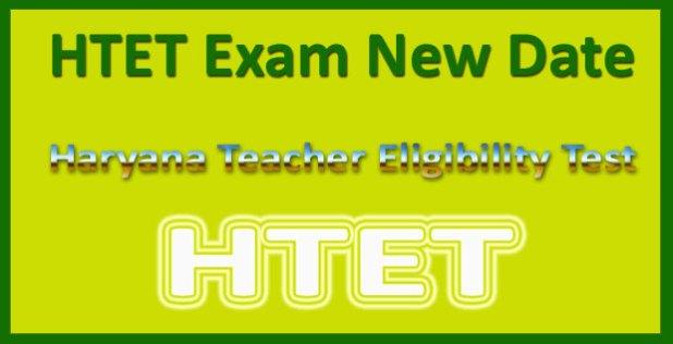 HTET new exam date 2015
