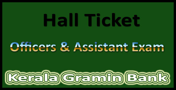 Kerala Gramin bank officer assistant admit card 2015