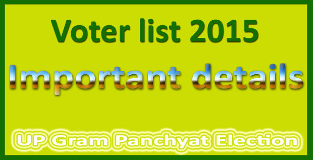 UP gram panchayat election 2015 voter list
