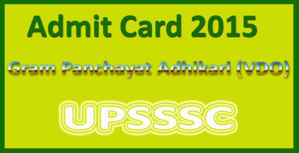 UPSSSC VDO admit card 2015