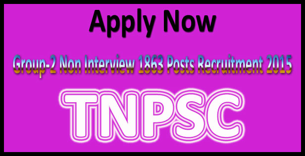 TNPSC group 2 non interview post 2015